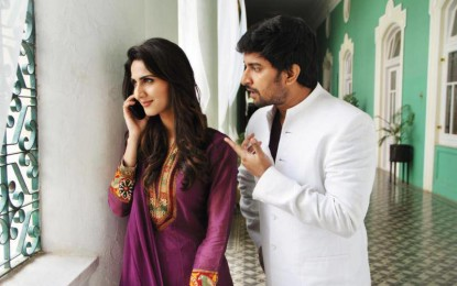 Aaha Kalyanam Movie Audio Launch Date