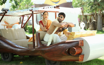Emo Gurram Egaravachu Film Cast & Review
