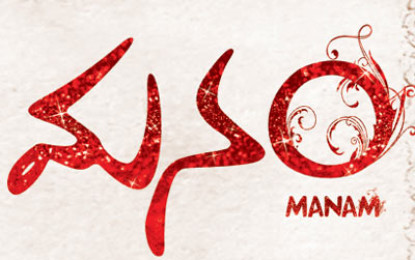 Manam Movie Shooting Completed
