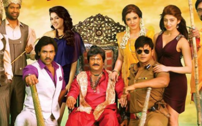 Pandavulu Pandavulu Tummeda Movie Review