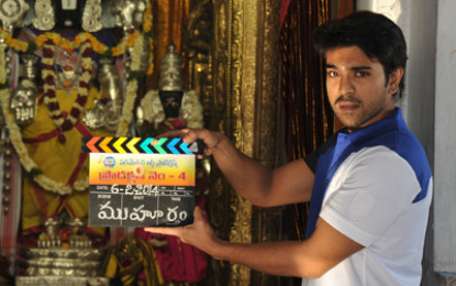 Ram Charan krishna Vamsi Combo Movie Launched