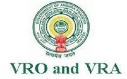 Download Ap VRO VRA Results 2014