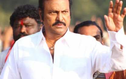 Mohan Babu Most Powerful Role in Rowdy Movie