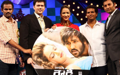 Mohan Babu RGV Rowdy Movie Audio Released