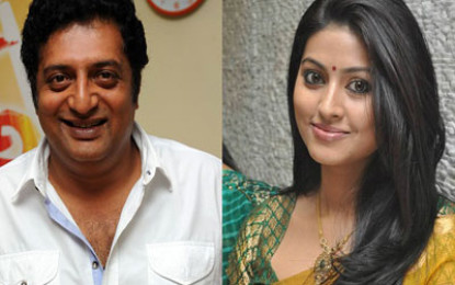 Ulavacharu Biryani Movie Release in May