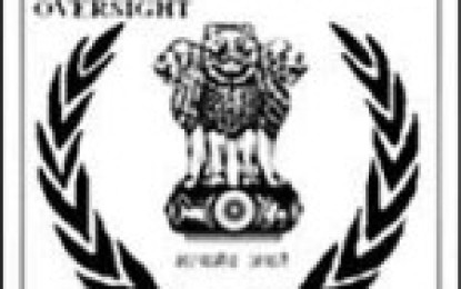 NTRO Recruitment 2014 – Apply Online