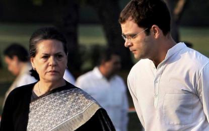 Sonia, Rahul Gandhi's Telangana Tour on April 13th &16th