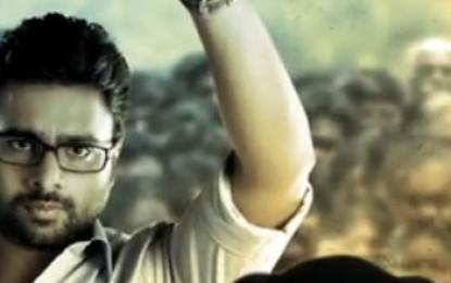 Prathinidhi Movie Review