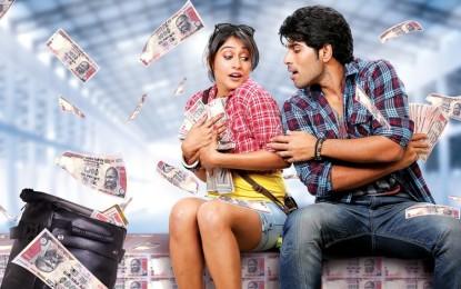Kotha Janta Movie Review
