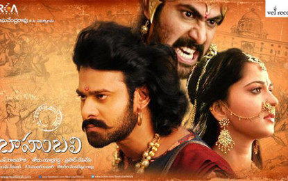 Bahubali release date of the film confirmed