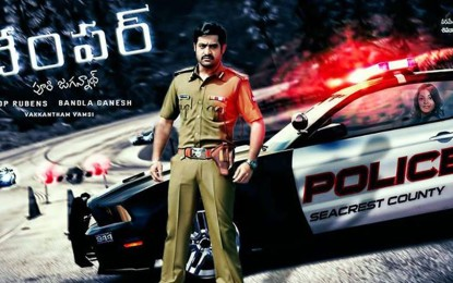 NTR Temper – Latest Movie