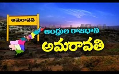 Amaravathi likely to be the new capital of Andhra Pradesh