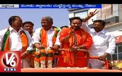 BJP wins council seat Telangana
