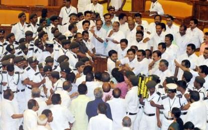 Violence brand Kerala budget presentation
