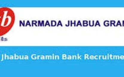 Narmada Gramin Bank Recruitment 2015 Jhabua – Apply Online for Office 350 official and Asst Posts
