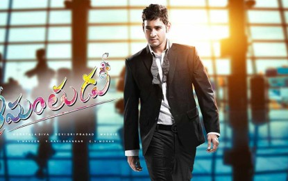 Mahesh Babu 'Srimanthudu': First Look Drip Goes Viral on social networks