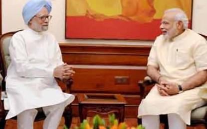 When Prime Minister Modi met with former Prime Minister Manmohan Singh