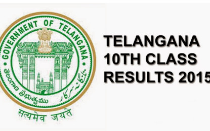 Telangana SSC Results 2015: Telangana table TS tenth class examination 2015 proves to be announced