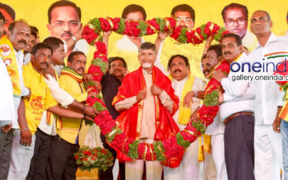 Three-day conclave of TDP starts in Hyderabad