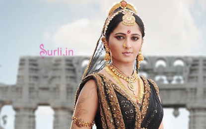 "Anushka Shetty 'Rudhramadevi' obtained the certificate of ""U"", to release as planned"