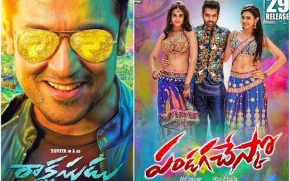 Ram 'Pandaga Chesko' two-day box office collection Suriya 'Rakshasudu'