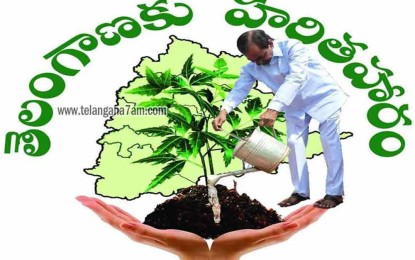 CM KCR launches Haritha Haram !!