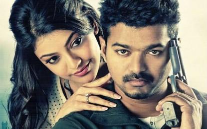Jilla  Telugu Movie Review and Rating vijay, kajal agarwal