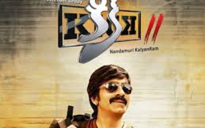 'Kick 2′ First Weekend Box Office Collection