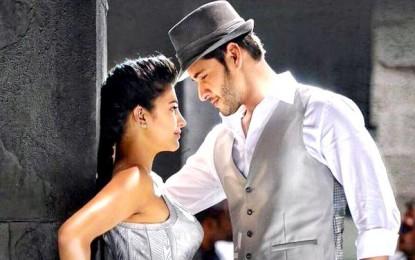 Mahesh Babu film earns Rs weekend 50CR