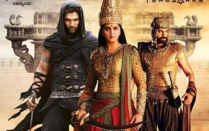 Rudhramadevi box office collection
