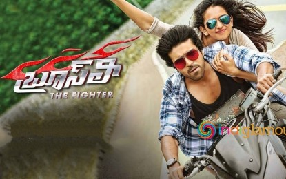 Bruce Lee 2 weeks Box Office Collections Income Report : Ram Charan