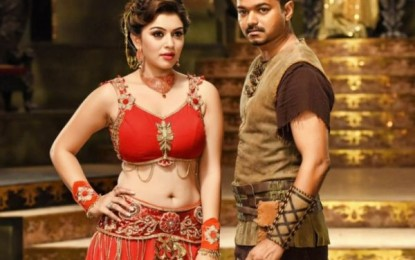 PULI 9TH DAY COLLECTION