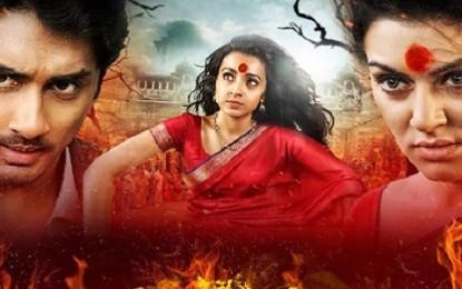 Kalavathi / Aranmanai 2 Movie Review, Rating