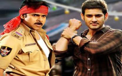 Big fest on Ugadi to Pawan and Mahesh Babu fans