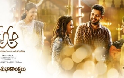 A… Aa' release date revealed: Nithin, Samantha make official announcement about it