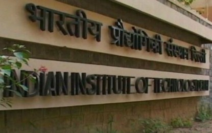 HRD ministry to bring in separate bill for IIITs