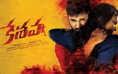 Keshava: Guns, Crime & Chases