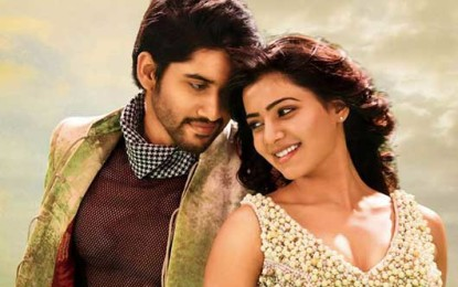 Chaitu said 'No' To Samantha's Bhramaramba