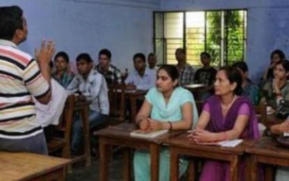 Telangana: Approved Language Training