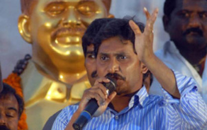 Jagan's address in Save Visakha Dharna