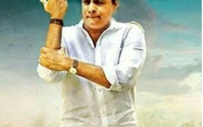 KTR, your desire for Lungi and a fan