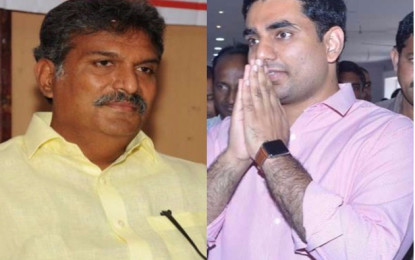 Nara Lokesh's Phone Call to Nani