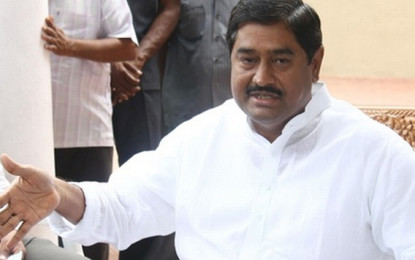 'YCP to form government in 2019′