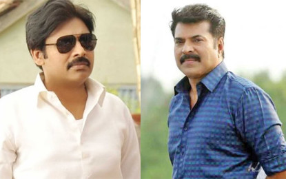 Mammootty in Pawan Kalyan's Movie?