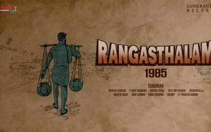 In Discussion: Rangasthalam 1985 Untold Facts!
