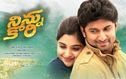 'Ninnu Kori' US Premieres – Nani's Career Highest