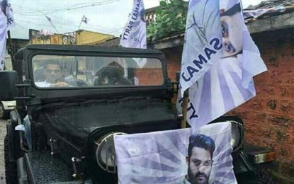 Jr NTR starts new political party!