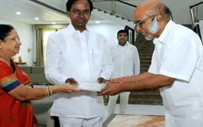 Ramoji Rao Grand-Daughter Wedding on Cards