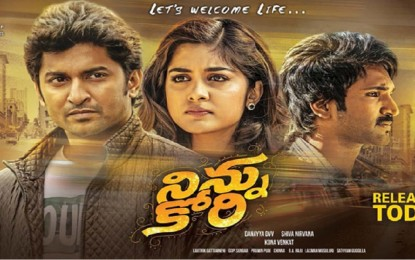 Ninnu Kori movie review!