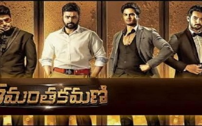 Movie Review: Shamanthakamani